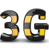 Мобильный интернет для телефона от Билайн