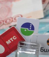 Антимонопольная служба прекратила дело против «Вымпелкома» по роумингу