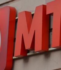 «МТС» устранил выявленные ФАС нарушения в национальном роуминге