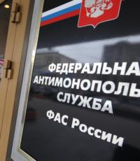 УФАС Москвы возбудило дело в отношении «Билайна» за незаконную рекламу